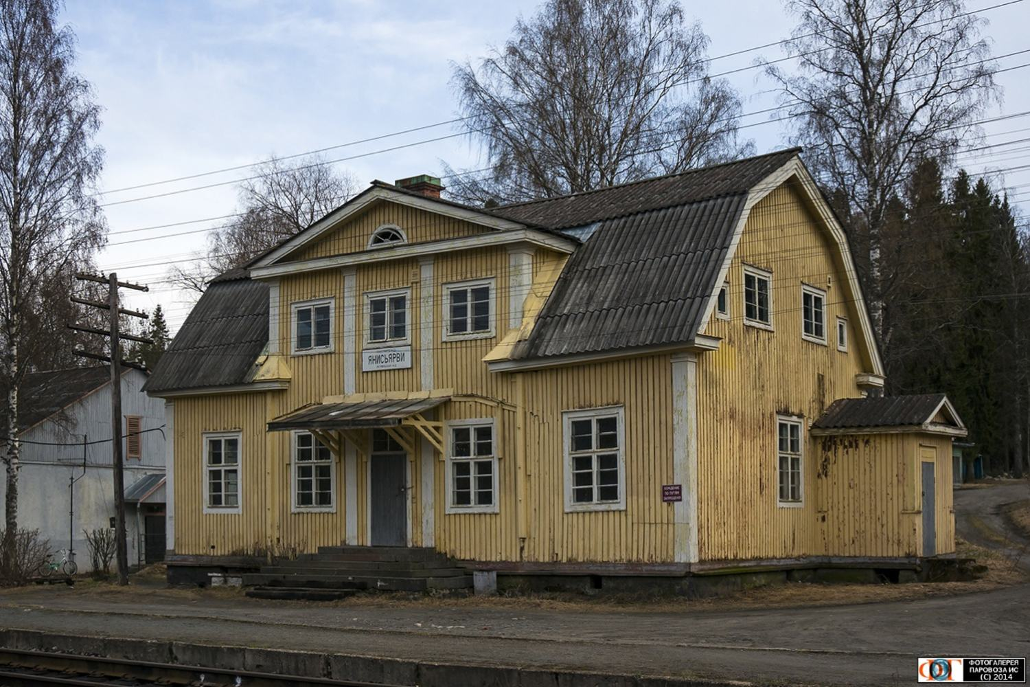 Wooden railway station dating from Finnish times on circuit of Lake Ladoga